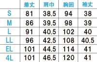 【CHEROKEE チェロキー】レディスシングルコート 白衣 サイズ詳細