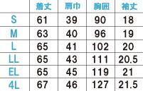 【CHEROKEE チェロキー】スクラブ 白衣(レディース) サイズ詳細