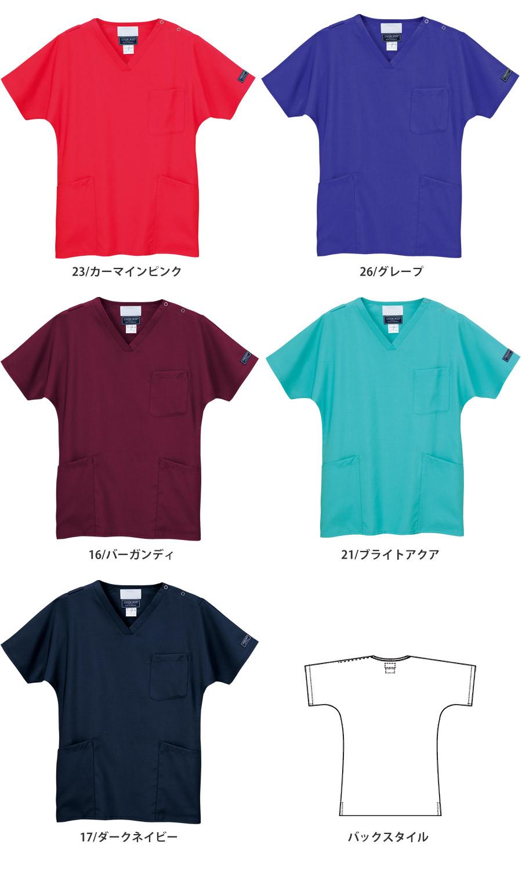 【CHEROKEE チェロキー】レディススクラブ 白衣