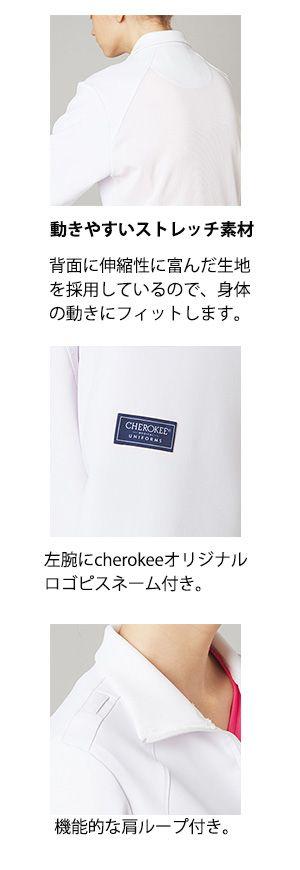 【CHEROKEE チェロキー】ブルゾン(女性用)