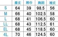 【CHEROKEE チェロキー】ブルゾン(女性用) サイズ詳細