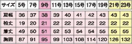 オーバーブラウス(フラワーギンガム・通気性71.6cc) サイズ詳細