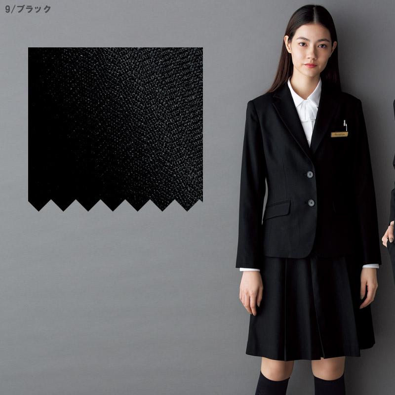 【2色】脇ゴムキュロットスカート(プチプラ)