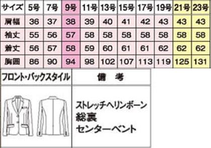【全2色】ジャケット(プチプラ) サイズ詳細