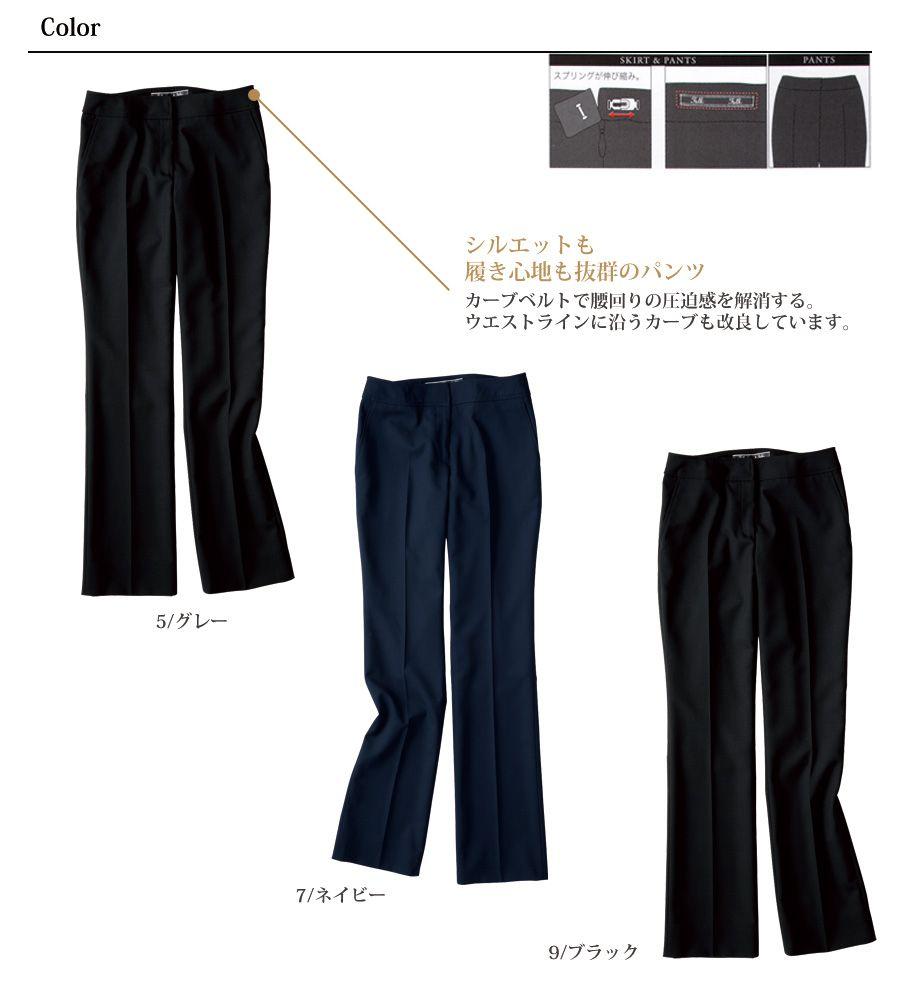 【3色】カーブベルトパンツ(シャドーチェック)