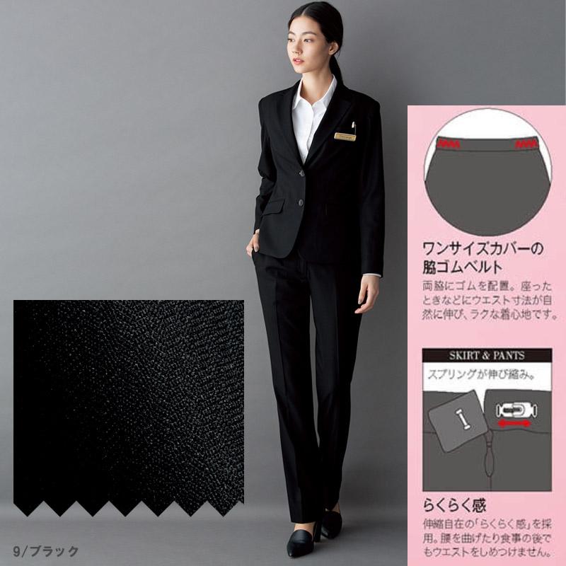 【全2色】パンツ(プチプラ)