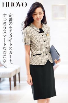 事務服用ユニフォームの通販の【事務服デポ】【2色】セミタイトスカート