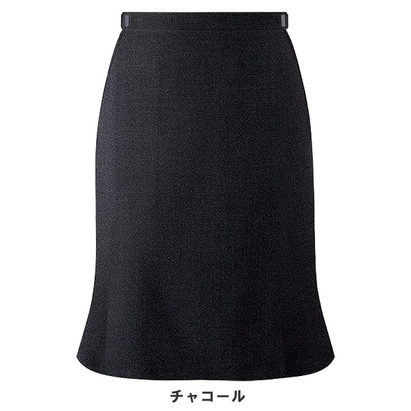 アジャスター付マーメイドスカート