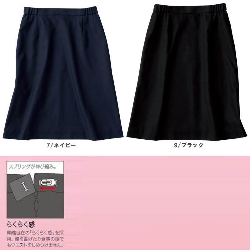 【2色】脇ゴムAラインスカート(プチプラ)