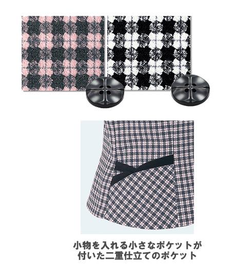 【2色】ベスト(クローバーチェック)