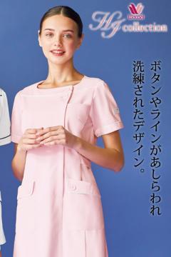 【全2色】ナースワンピース(ワコール)