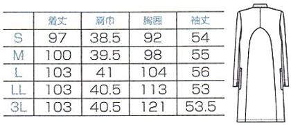 【ワコール】レディースドクターコート白衣(軽量素材) サイズ詳細