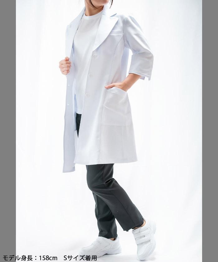 レディースドクターコート白衣(ワコール/六分袖)