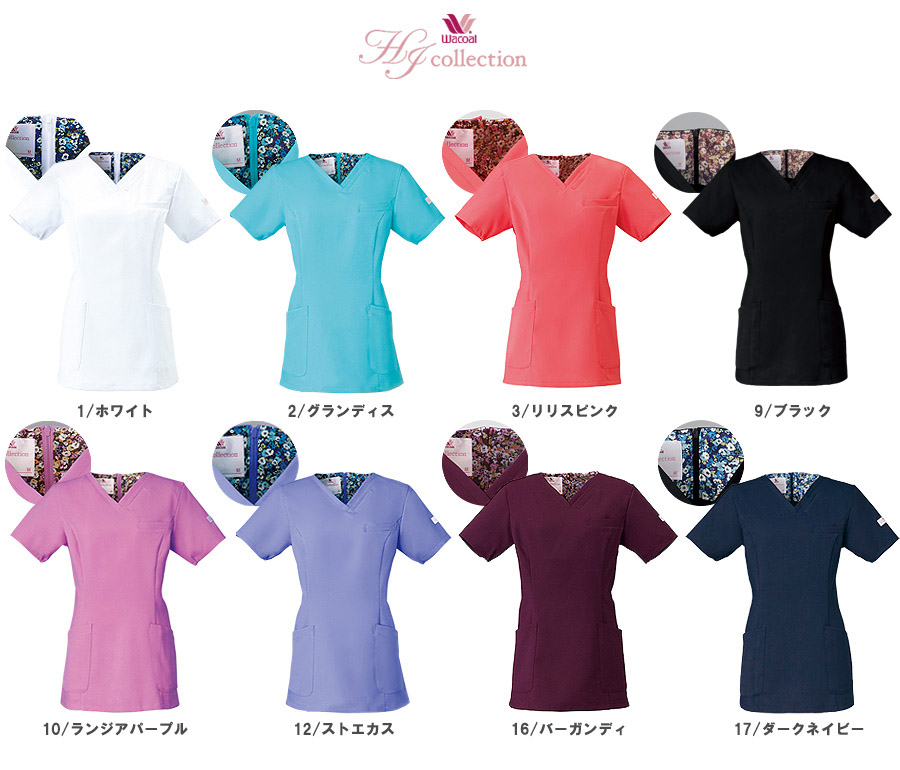 【全7色】「はいて着れる」女性用スクラブ(ワコール)