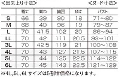 【全8色】レディスジップスクラブ 白衣(ワコール) サイズ詳細