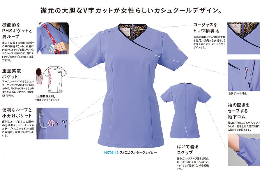 【全4色】レディススクラブ 白衣(ワコール)