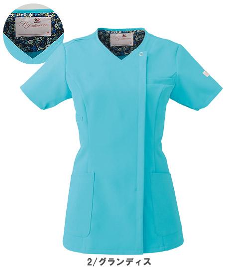 【全6色】レディスジップスクラブ 白衣(ワコール)
