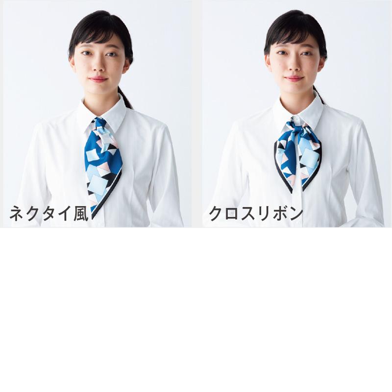【2色】リボン/ベルト止め