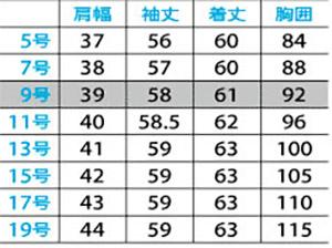 長袖ブラウス/リボン付 (透け防止・洗濯機可) サイズ詳細