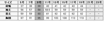 【3色】長袖ブラウス/リボン付(透け防止加工) サイズ詳細