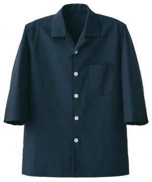 エステサロンやリラクゼーションサロン用ユニフォームの通販の【エステデポ】7分袖コート