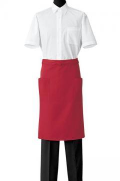 コックコート・フード・飲食店制服・ユニフォームの通販の【レストランデポ】ソムリエロングエプロン