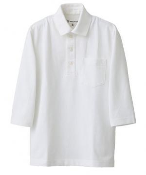 エステサロンやリラクゼーションサロン用ユニフォームの通販の【エステデポ】ポロシャツ