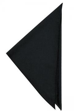 作業服の通販の【作業着デポ】三角巾