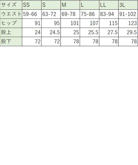【4色】パンツ(ストレッチ・総ゴム・紐入/男女兼用) サイズ詳細