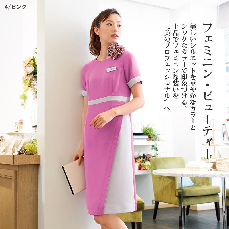 【2色】ワンピース(ストレッチアムンゼン)
