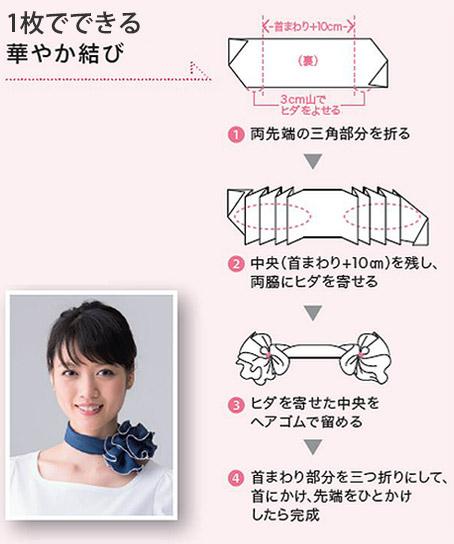 【4色】スカーフ(スパークリングジョーゼット)