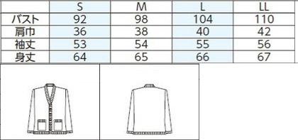 【2色】カーディガン(ロング丈) サイズ詳細