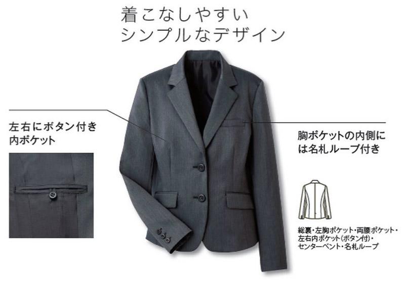 ジャケット(ストレッチ素材・手洗い可能)