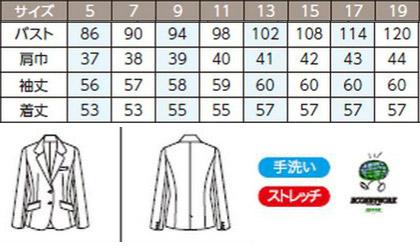 ジャケット(ストレッチ素材・手洗い可能) サイズ詳細