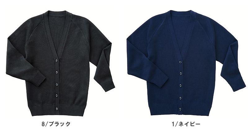 【2色】カーディガン(ゆったりタイプ)