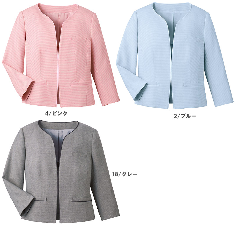 【全3色】ノーカラージャケット(ストレッチ)