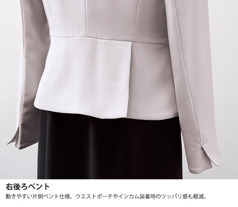 【2色】ノーカラージャケット(ストレッチアムンゼン)