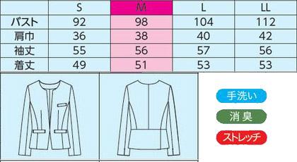 【2色】ノーカラージャケット(ストレッチアムンゼン) サイズ詳細