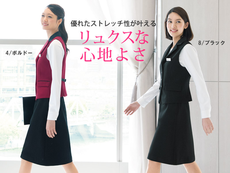 【2色】ベスト(ラッセルニット)