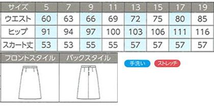 【全3色】スカート(ゴム仕様・ストレッチ) サイズ詳細