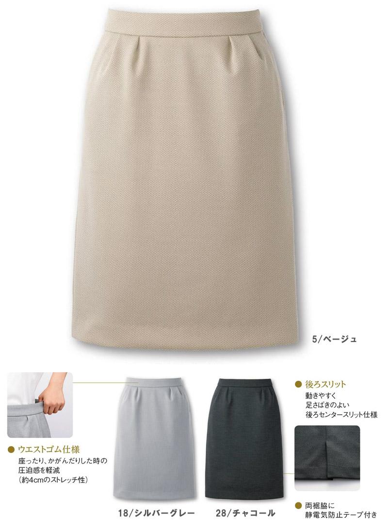 【3色】スカート(ヘリンボーンニット)