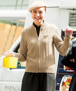 【3色】ジップアップカーディガン(手洗い・制電繊維・毛玉防止・ウール混)