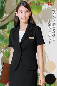 【2色】半袖ジャケット(洗濯機OK・ノーアイロン)