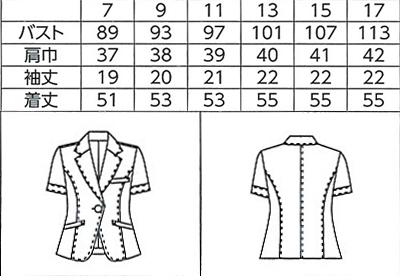 【全2色】半袖ジャケット(洗濯機OK・ノーアイロン) サイズ詳細