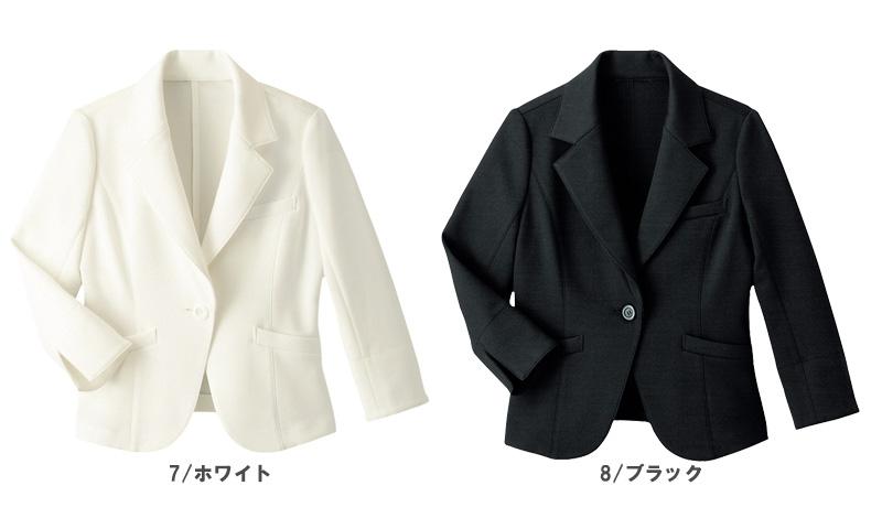 【全2色】ジャケット(ストレッチ・防汚加工)