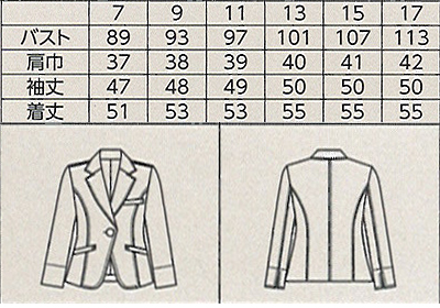 【全2色】ジャケット(ストレッチ・防汚加工) サイズ詳細