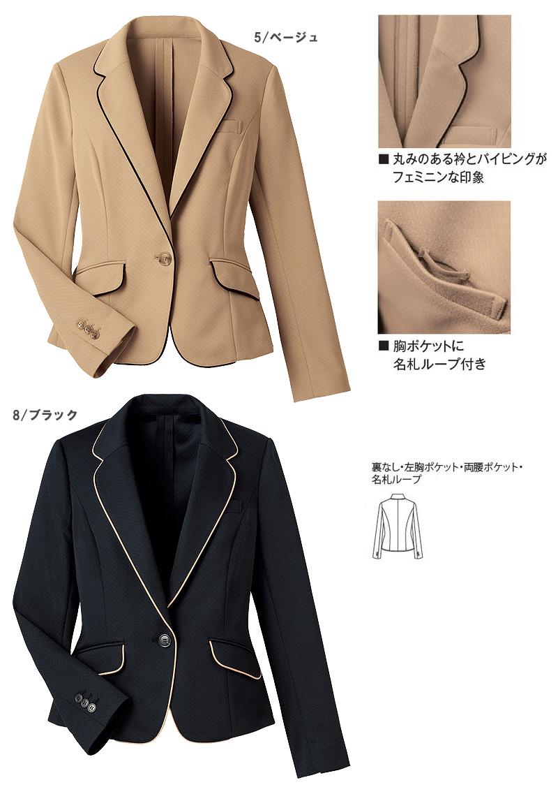 【2色】ジャケット(裏地なし)