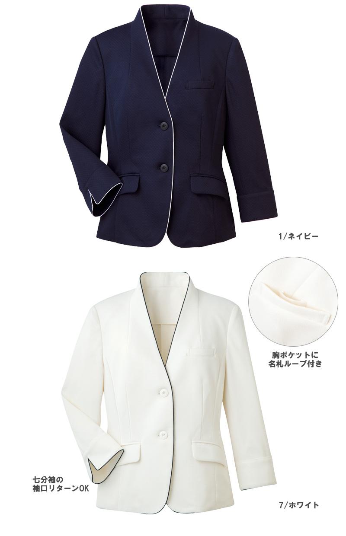 【全2色】ジャケット(裏なし/七分袖)