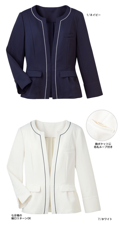 【2色】丸衿ジャケット(裏なし/七分袖)