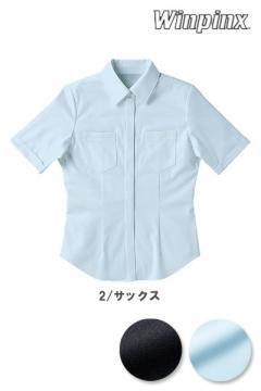 【全2色】半袖ツインポケットシャツ(ストレッチ 吸汗性)